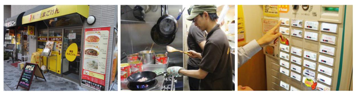神田たまごけん 飲食店開業
